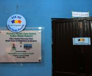 A signboard with NURHI logo is placed on wall at the entrance of the family planning unit at the primary health centre, Tundun Wada Kujama district in Nigeria's northern city of Kaduna, November  13, 2012.